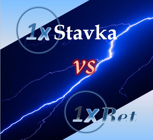 1XStavka-vs-1XBet