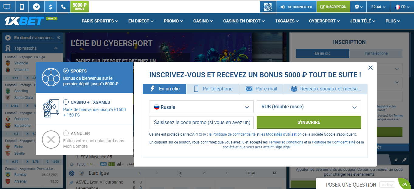 Inscription au bookmaker 1xBet