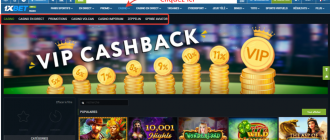 Le casino 1XBET